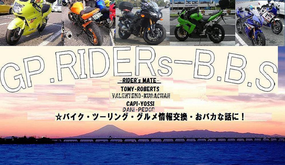 GP RIDERS  BBS